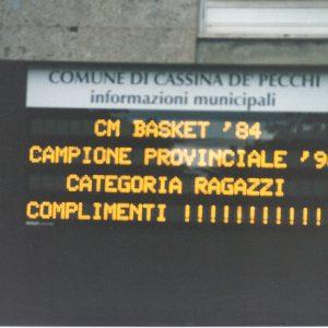 1996 CM Campione provinciale
